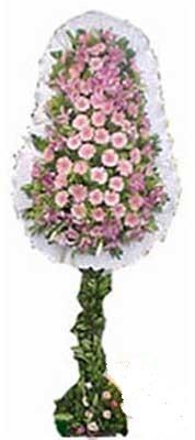 Amasya çiçek mağazası , çiçekçi adresleri  nikah , dügün , açilis çiçek modeli  Amasya çiçek gönderme sitemiz güvenlidir