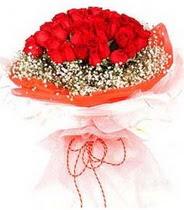 Amasya hediye sevgilime hediye çiçek  21 adet askin kirmizi gül buketi