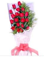 19 adet kırmızı gül buketi  Amasya uluslararası çiçek gönderme